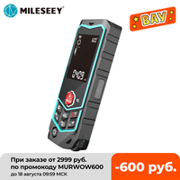 Mileseey-telémetro láser R2/R2B, cinta métrica de Telémetro Láser, ruleta con rueda, línea láser lev
