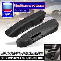 Universal lado esquerdo/direito ajustável assento braço suporte de mão para campista rv van motorhome barco