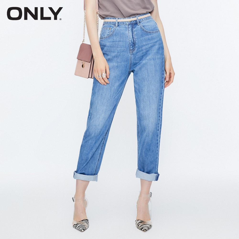 ONLY2019 Summer New High Waist Loose Straight Cropped Jeans  |  119349561