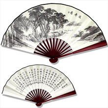 ShaoFu Traditional Chinese Folding Fan Men Fashion Home Decoration Business Gifts 18 Styles Famous Painting Bamboo