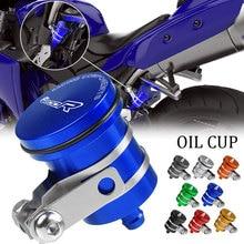 Universal Motorcycle Brake Fluid Reservoir Clutch Tank Oil Fluid Cup FOR BMW F800R F 800R F800 R 2009 2010 2011 2012 2013  2016