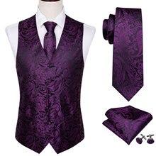 4PC Mens Silk Vest Party Wedding Purple Paisley Solid Floral Waistcoat Pocket Square Tie Slim Suit Set Barry.Wang BM-2020