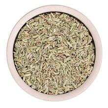 Erva-doce pequeno funcho comum foeniculi fructus forniculum vulgare moinho xiao hui xiang ervas saudáveis chinesas