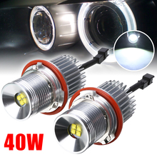 цена на 2pcs 40W LED 12V-30V Error Free Angel Eyes Marker Light Bulb for BMW E39 E60 Super White Halo Ring Bulb