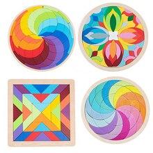 Bambini Montessori arcobaleno Puzzle di legno giocattoli arte educativa geometrica Puzzle immaginazione formazione Mandala blocchi giocattoli giochi del cervello