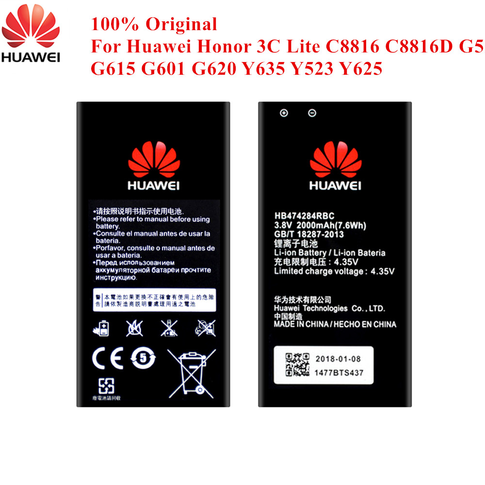 Worldwide delivery huawei honor 3c battery original in