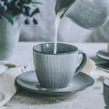 NIMITIME японский стиль ретро кофейная чашка набор послеобеденный чай для завтрака домашняя кружка посуда для напитков