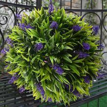 30 см Искусственный цветок лаванды Топиарий в форме шара подвесная корзина поддельные растения для дома, кафе, украшение