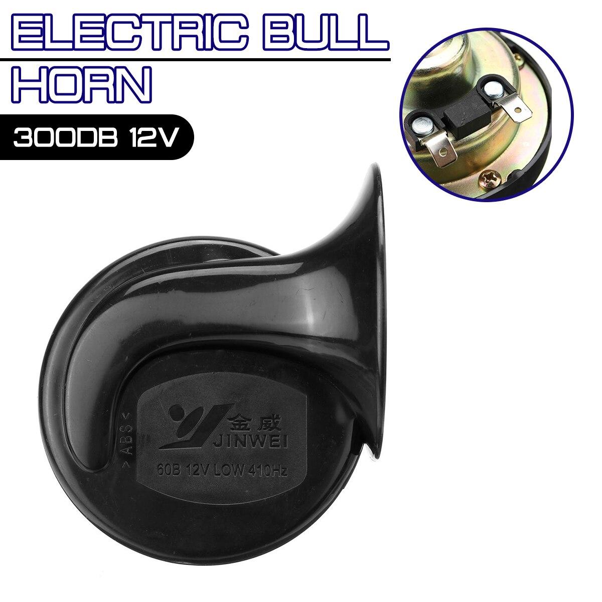 Универсальный 12V 300db громкий Водонепроницаемый Электрический Улитка воздушный рожок оригинальность звук для автомобилей, мотоциклов, груз...