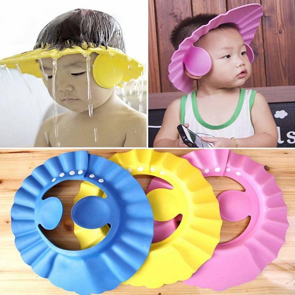 Baby Shower Cap Shampoo Cap Wash Hair Kids Bath Visor Hats Adjustable Shield Waterproof Ear Protection Eye Children Hats Infant
