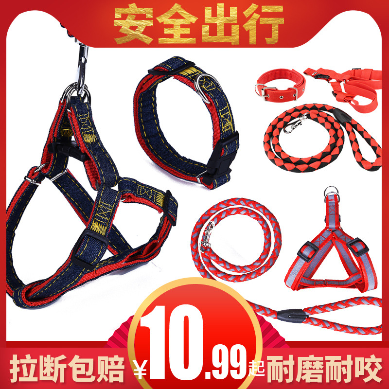 Pet Supplies Dog Chest And Back Hand Holding Rope Teddy Small Nursing Chain Golden Retriever Neck Ring Large Dog Dog Rope