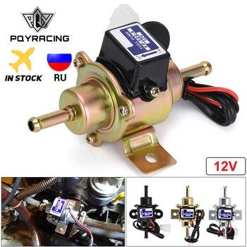 Pqy-bomba de combustível elétrica 12v, gasolina universal de gasolina para carro EP500-0 ep5000 EP-500-0 035000-0460 de qualidade superior EP-500-0