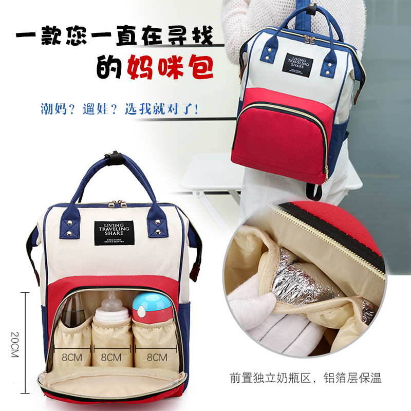 Mom And Baby Diaper Bag Multi-functional Large-Volume Mommy Bag Hand Backpack Outdoor Waterproof Rucksack Solid Color Milk Insul