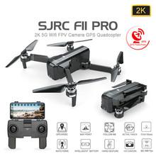 F11 PRO GPS RC Drone z Wifi FPV 1080P 2K kamera HD F11 bezszczotkowy Quadcopter 25 minut RC helikoptery składany dron Vs SG906 tanie tanio YOAINGO Metal Z tworzywa sztucznego 600M(Free interference and no occlusion) 450 x 425 x 83mm (unfolded) 192 x 130 x 83mm (folded)