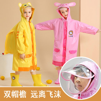 Boys and Girls Raincoat Kids Cute Cartoon Yellow Rain Coat Long Rain Poncho Kindergarten Waterproof School Capa De Chuva Gift 2
