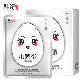BIOAQUA eggs facial mask beauty face care antioxidant black mask anti wrinkle brightening moisturizing whitening skin care masks masks avene c54571 skin care mask strengthen moisturizing nutrition facial