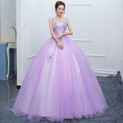 Lavendar cor vestido quinceanera vestidos de baile robe de bal vestidos de 15 anos quinceanera 2020 doce 16 vestido de baile vestidos