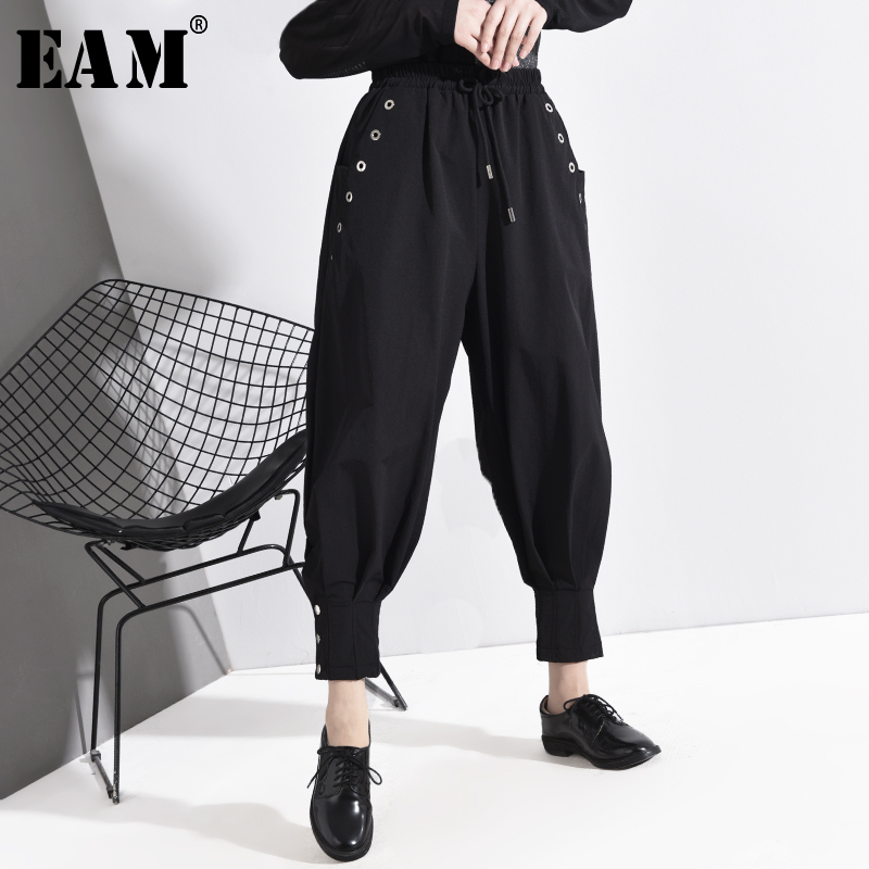 [EAM] High Elastic Waist Black Button Long Harem Trousers New Loose Fit Pants Women Fashion Tide Spring Autumn 2020 1D21001