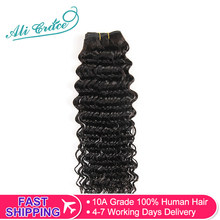 ALI GRACE Hair Brazilian Deep Wave Bundles Deal 100% Remy Human Hair Extensions 3 and 4 Bundles Deep Wave Hair Free Shipping(China)