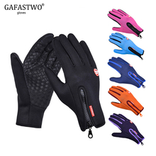 Зимние теплые мужские перчатки с сенсорным экраном, лыжные женские водонепроницаемые непромокаемые модные уличные ветрозащитные спортивные перчатки для верховой езды на молнии для женщин