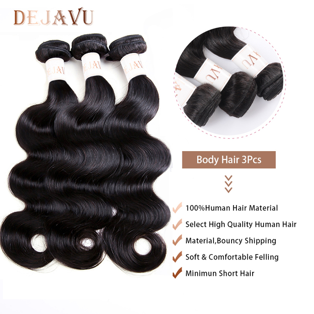 Dejavu Body Wave Bundles With Closure Brazilian Hair Weave Bundles With Frontal Human Hair Frontal With Bundles Hair Extension 4