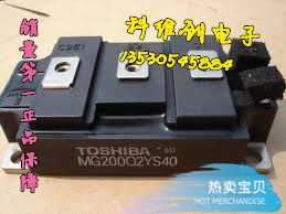 MG200Q2YS40 genuine original quality assurance--KWCDZ