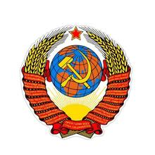 Autocollant drapeau de la russie urss 12CM x 12CM, étiquette de voiture de pays, Badge décoratif de style de voiture