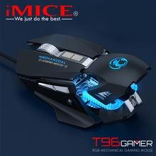 Imice t96 7200 dpi rgb Механическая игровая мышь usb Проводная
