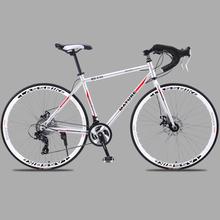 21 27and30 prędkość rower szosowy 700c aluminium rower szosowy podwójna płyta piasek rower szosowy ultralekki rower rower dla dorosłych tanie tanio JASIQ Unisex Ze stopu aluminium ze stopu aluminium Mężczyźni 21 prędkości 160-180 cm Wiosna wideł (niska biegów bez tłumienia)