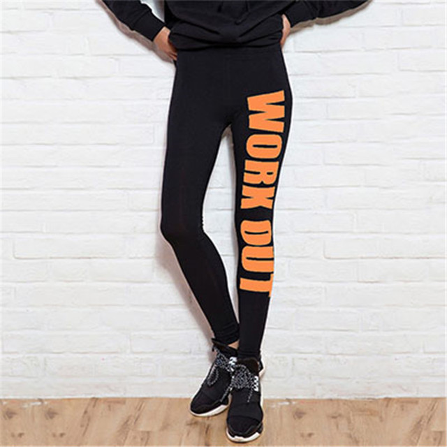 New Work Out Legging 6