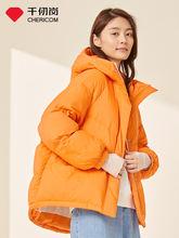 Мягкий qianyungang 2020 Новый пуховик женская мягкая одежда