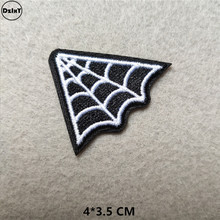 1 PCS Spider Web Embroidery Patches for Stripes on the Backpack Stickers on Fabric Iron on Clothes Appliques @F-116