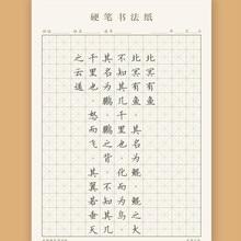 Grafiskais papīrs