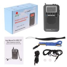 HRD-737 Digital LCD Display Full Band Radio Portable FM/AM/S