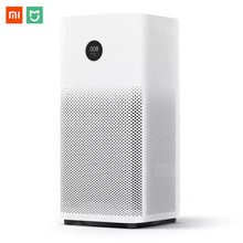 Original Xiaomi Air Purifier 2S sterilizer In addition to Formaldehyde Purifiers Intelligent Household Air cleaning APP Control