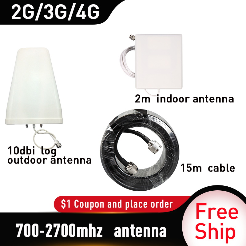 700-2700MHz 9dbi Panel  Antenna Full Set Signal Repeater Accessories For GSM UMTS DCS PCS 3G 4G LTE Mobile Signal Booster