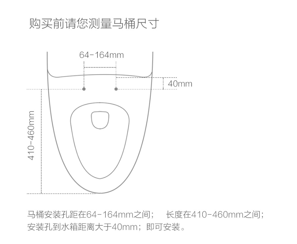 Xiaomi Whale Spout Thermostat Heating Toilet  (27)