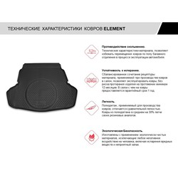 Trunk Mat for fit for AUDI Q3 2018-> crossover 1 PCs ELEMENT02192B13