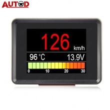 Medidor de temperatura del refrigerante A203 OBD2, herramienta de diagnóstico, escáner, tacómetro, velocímetro, Ordenador de combustible a bordo, OBD 2