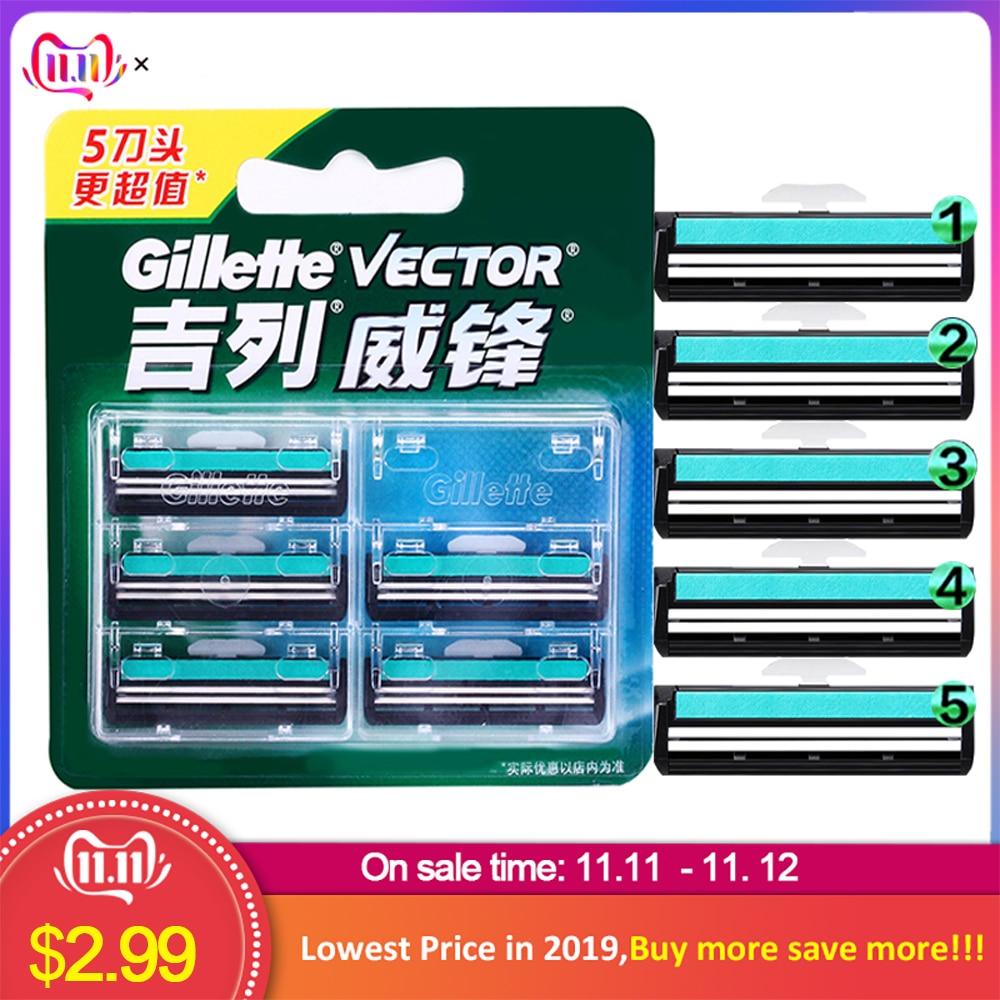 5pc/pack  Gillette Vector Shaving Razor Blades For Men Manual 2 Layer Shaver Shaving Blade Replacement Head
