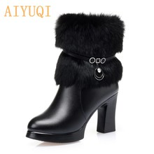 AIYUQI Women Winter Boots 2021 New Round Toe Fashion Women's Fashion Boots Natural Wool Lining Rabbit Fur Women Ankle Boots