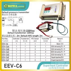 Независимые прецизионные контроллеры superheat обеспечивают идеальные решения дроссельной заслонки для тепловых насосов кондиционеров возду...