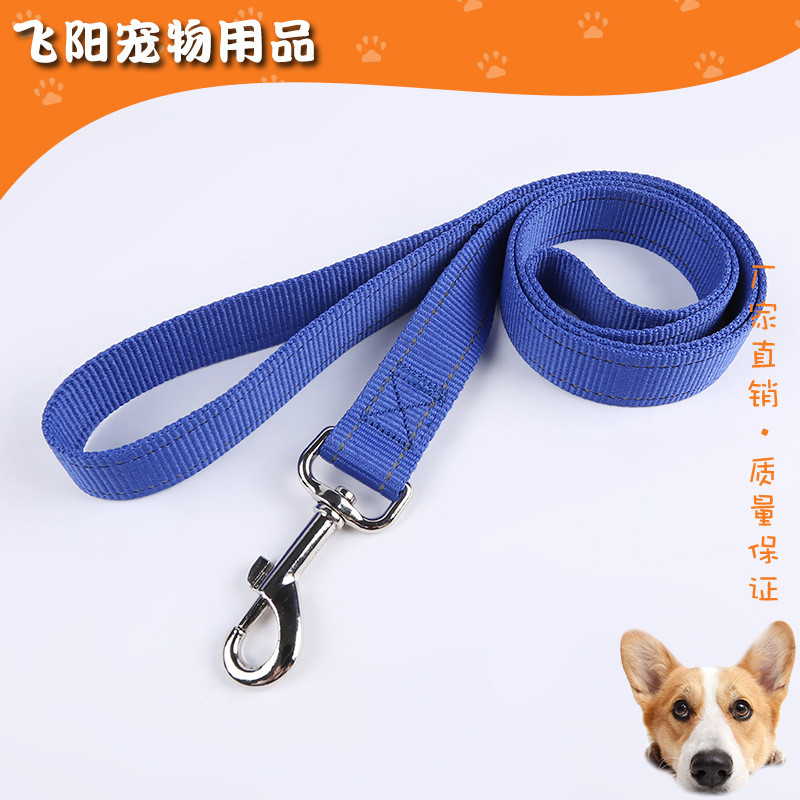 Dog Traction Belt Nylon Dog Rope Variety Selectable Color Reflective Traction Dog Chain