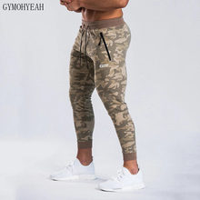 2019 New Bodyboulding Mens Pants Gyms Sweatpants Brand Clothing Quick drying Camouflage Trousers Casual Elastic Fit Joggers(China)