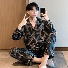 Плюс размер 3XL 4XL 5XL мужские удобные пижамы длинный рукав повседневный дом одежда осень новинка шелк мальчик пижама комплекты досуг одежда для сна комплект