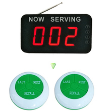 Electronic Queue Manage System Wireless Queue Call System with Queue Manage System Led Display and LAST NEXT RECALL button manage