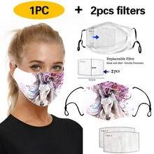 Mascarilla facial transpirable para adultos, máscara lavable y reutilizable con estampado de caballo impreso, 2 uds.