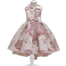 Meninas vestido 2020 verão novas crianças vestido menina bordado cauda vestido de renda grande arco 3 a 10 anos de idade roupas da menina