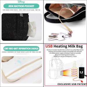 Image 2 - Disney Diaper Bag Backpack For Moms Baby Bag Maternity For Baby Care Nappy Bag Travel Stroller USB Heating Send Free 1Piar Hooks