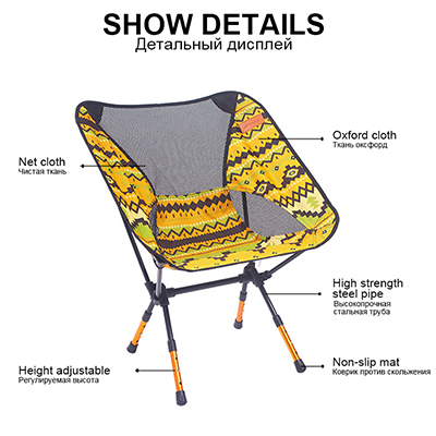 Light Moon Chair Portable Garden 7075 Chair Fishing Seat Camping Adjustable or Fixed Height Folding Furniture Indian Armchair